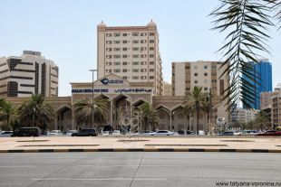 Главпочтамт (Sharjah Central Post Office) (На карте №10 ).