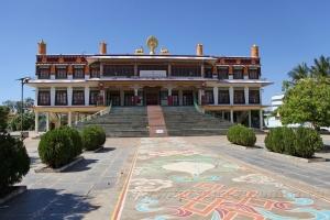 Буддийский Университет