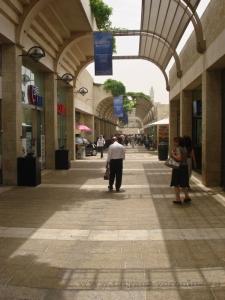Улица Мамила